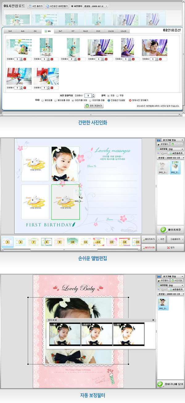 Sample Image - Baby Service.